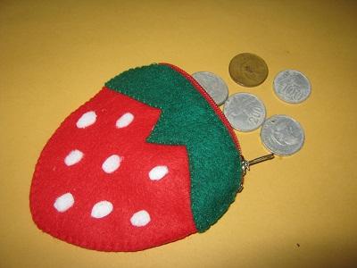 barangkali ada yang pingin ikutan buat Cara Membuat Dompet Dari Payet Kerajinan Tangan Dompet Dari Kain Flanel Mebel Murah
